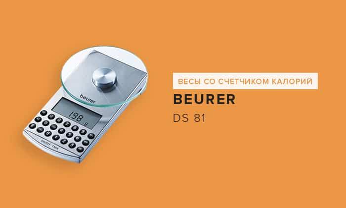 Beurer DS 81
