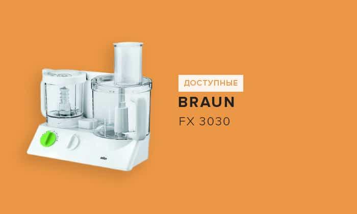 Braun FX 3030