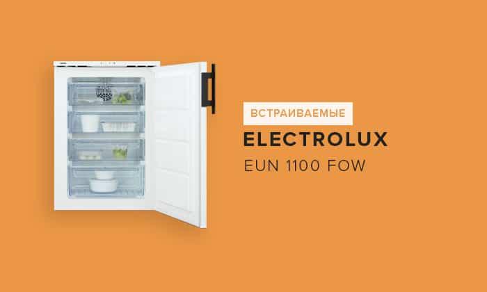 Electrolux EUN 1100 FOW