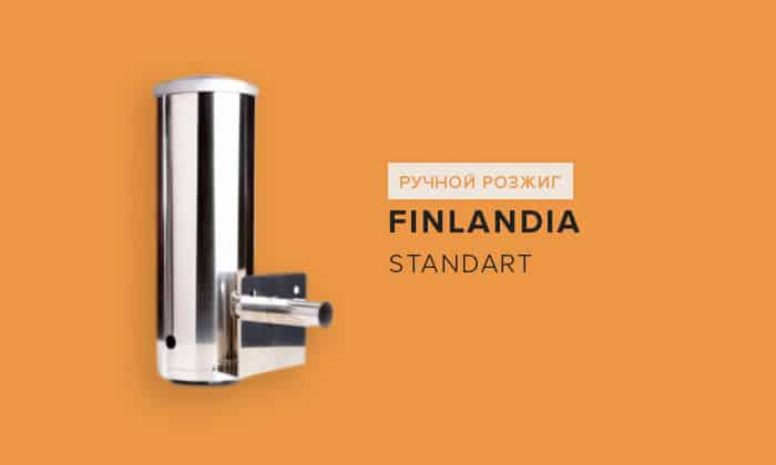 Finlandia Standart