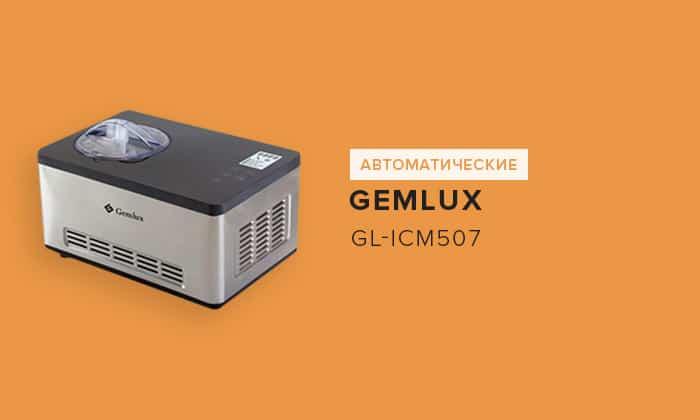 Gemlux GL-ICM507