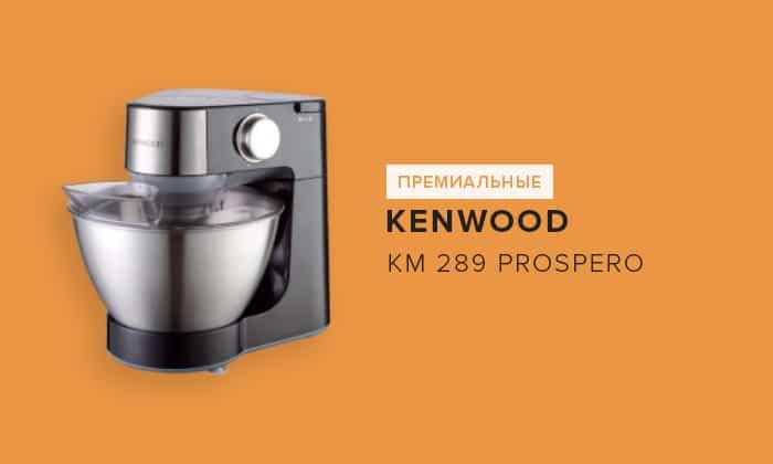 Kenwood KM 289 Prospero