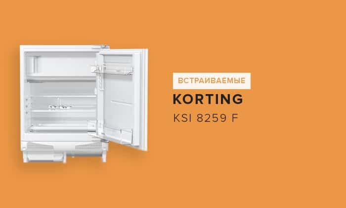 Korting KSI 8259 F