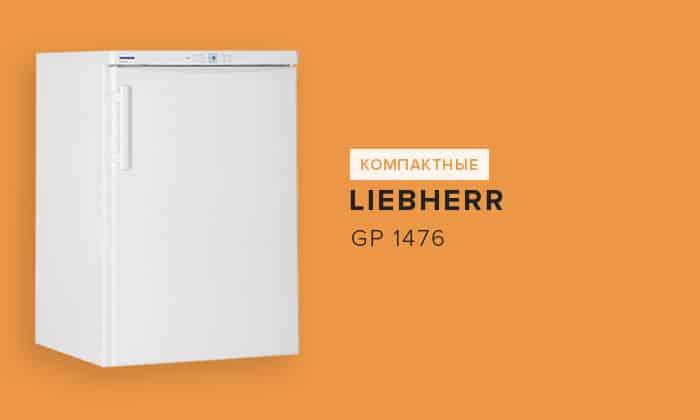 Liebherr GP 1476
