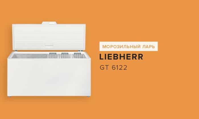 Liebherr GT 6122