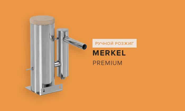 Merkel Premium
