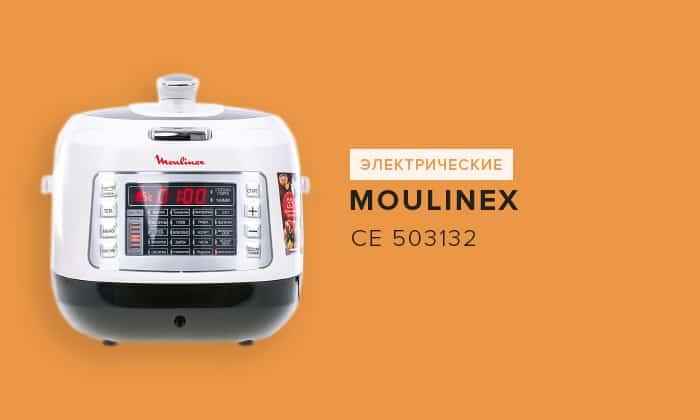 Moulinex CE 503132