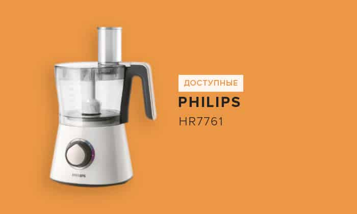 Philips HR7761