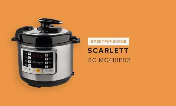 Scarlett SC-MC410P02