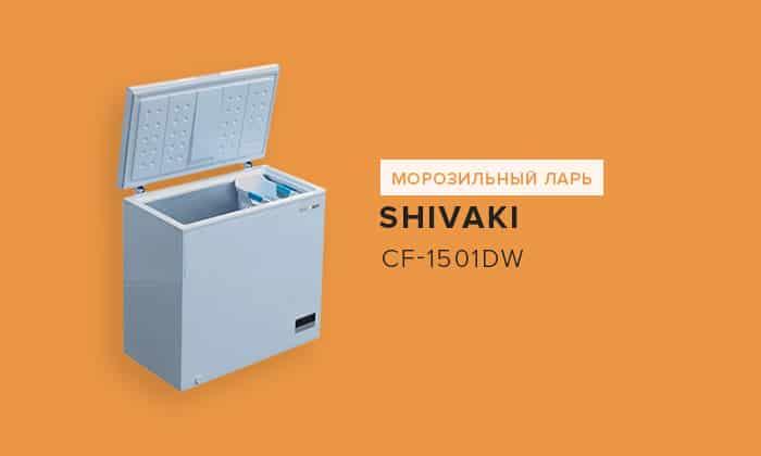 Shivaki CF-1501DW