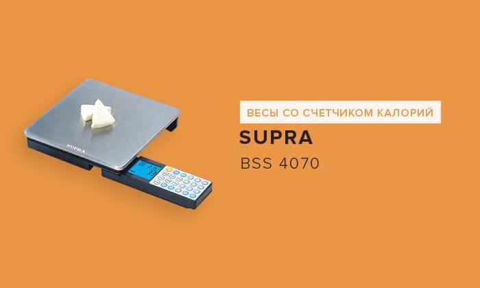 Supra BSS 4070
