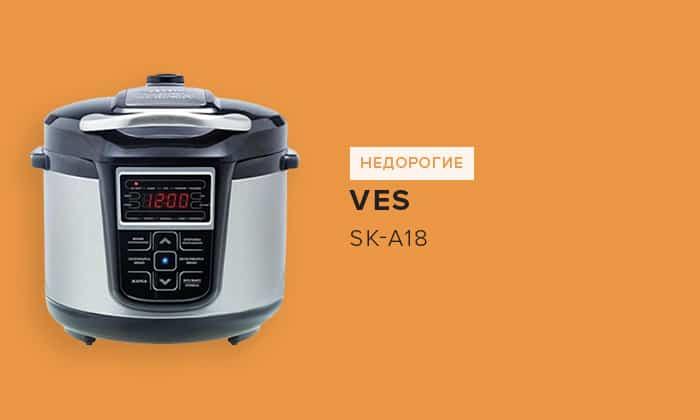 Ves SK-A18