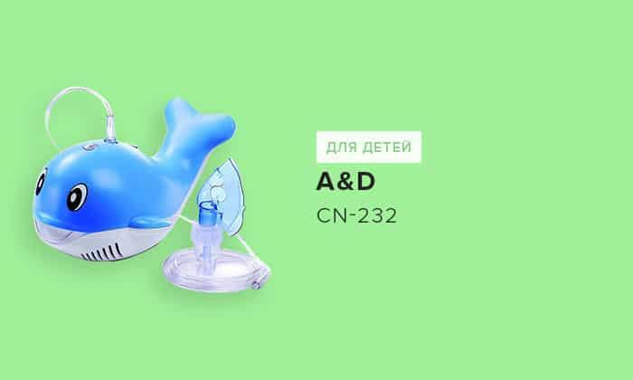 A&D CN-232