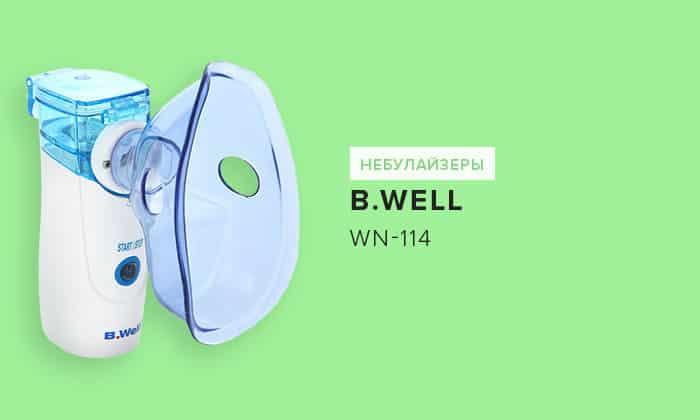 B.Well WN-114