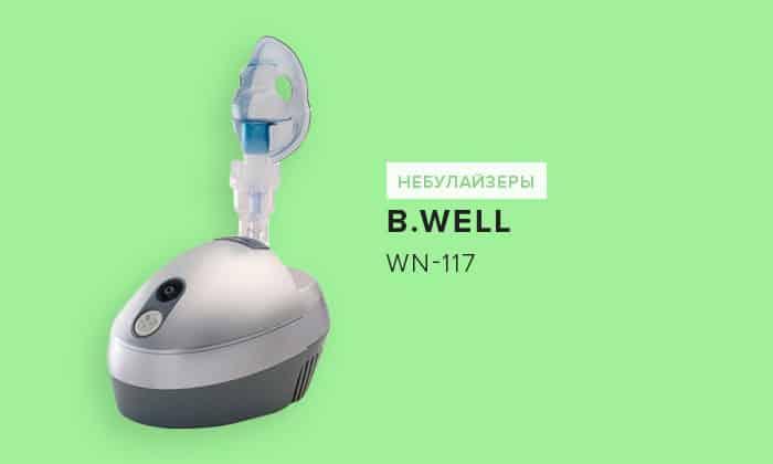 B.Well WN-117