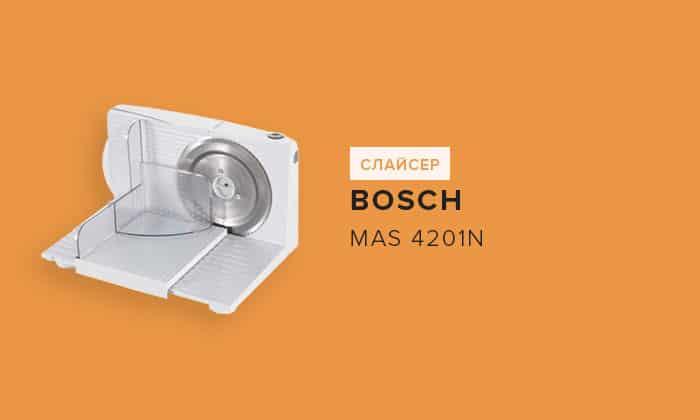 Bosch MAS 4201N