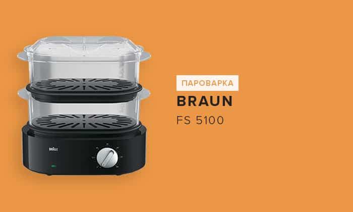 Braun FS 5100