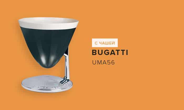 Bugatti UMA56