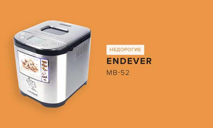Endever MB-52