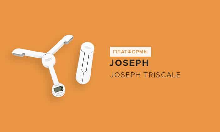 Joseph Joseph TriScale
