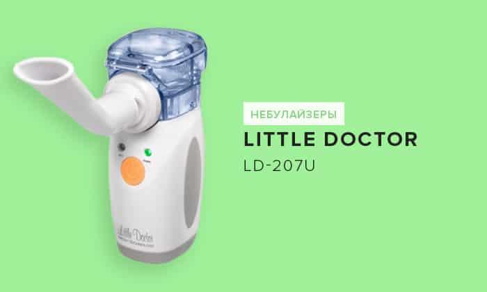 Little Doctor LD-207U