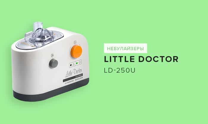 Little Doctor LD-250U