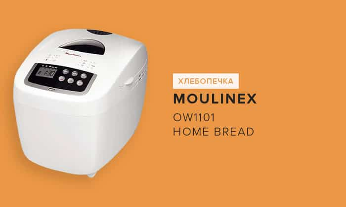 OW1101 Home Bread