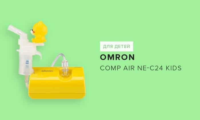 Omron Comp Air NE-C24 Kids