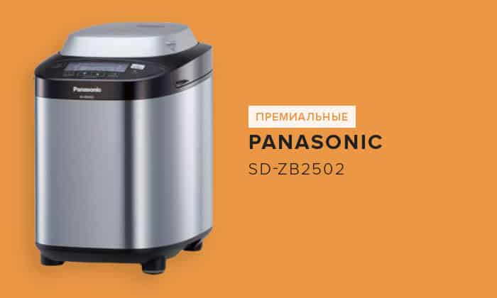 Panasonic SD-ZB2502