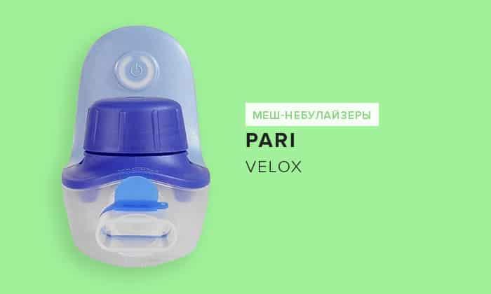 Pari Velox
