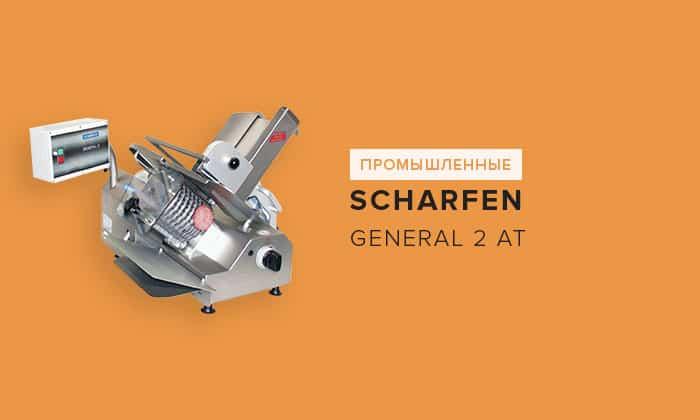 Scharfen General 2 AT