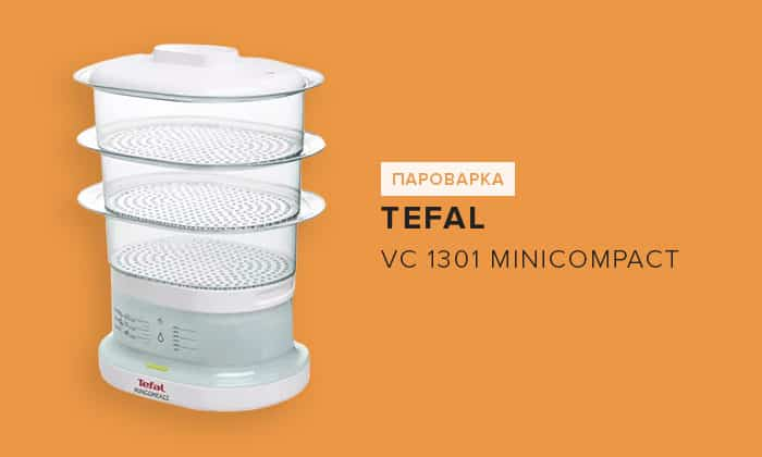 Tefal VC 1301 Minicompact