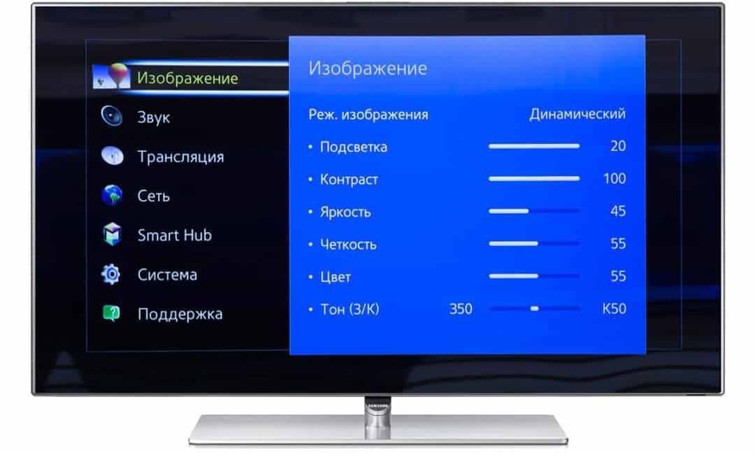 Настройки изображения в телевизоре