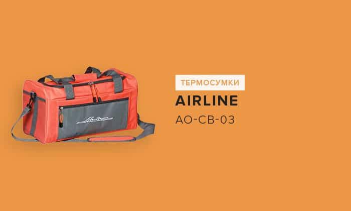 Airline AO-CB-03