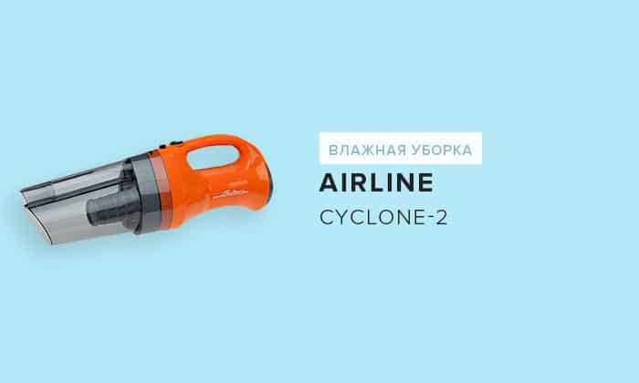Airline Cyclone-2
