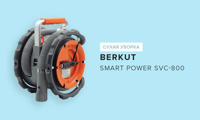 Berkut Smart Power SVC-800