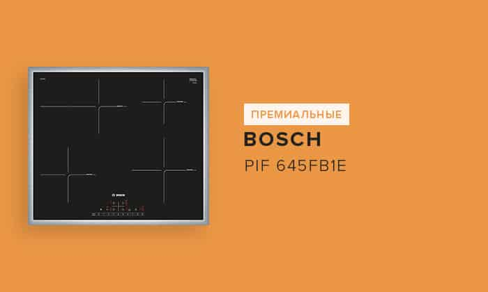 Bosch PIF 645FB1E
