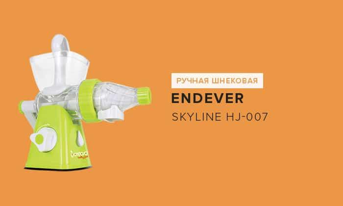 Endever Skyline HJ-007