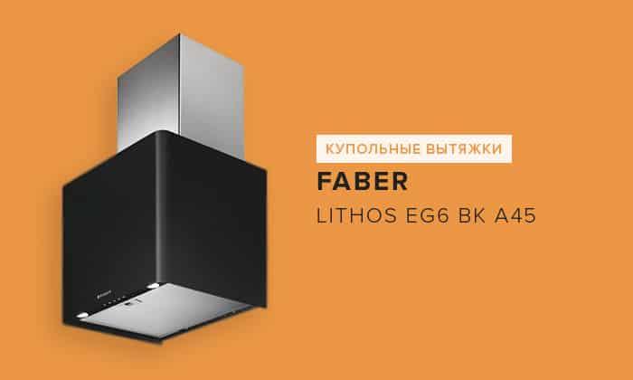 Faber Lithos EG6 BK A45
