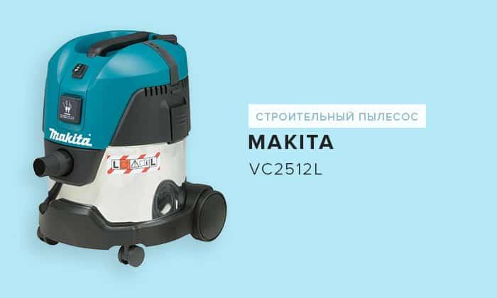 Makita VC2512L