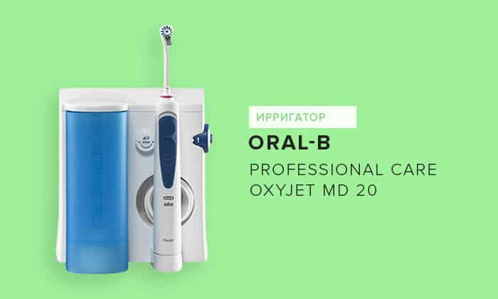 Oral-B Professional Care OxyJet MD 20