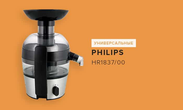 Philips HR1837/00