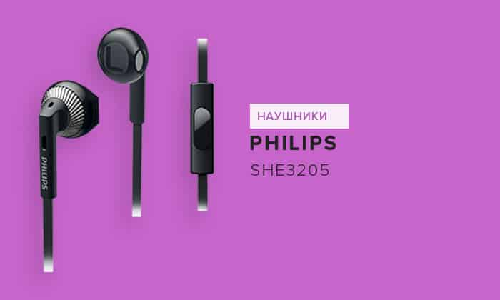 Philips SHE3205