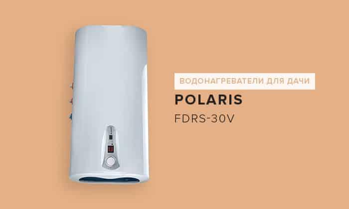 Polaris FDRS-30V