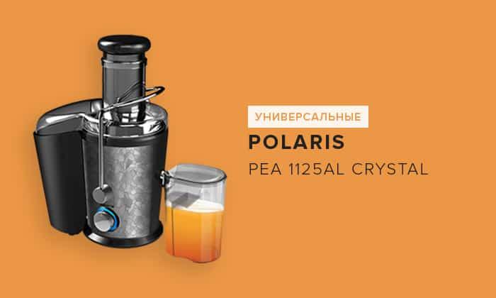 Polaris PEA 1125AL Crystal