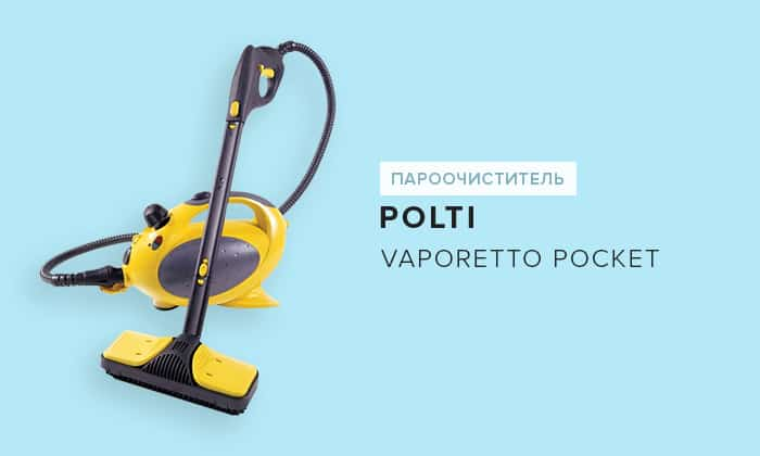 Polti Vaporetto Pocket