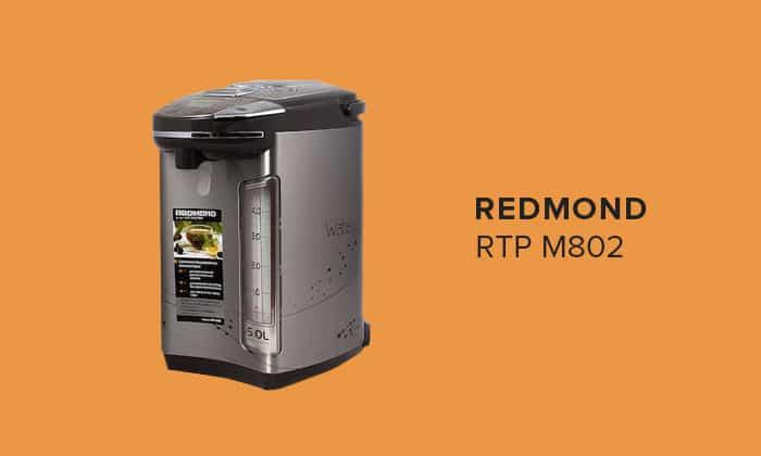Redmond RTP M802