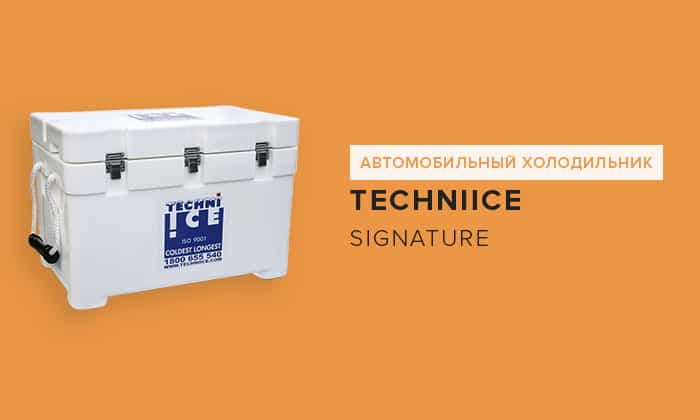 Techniice Signature