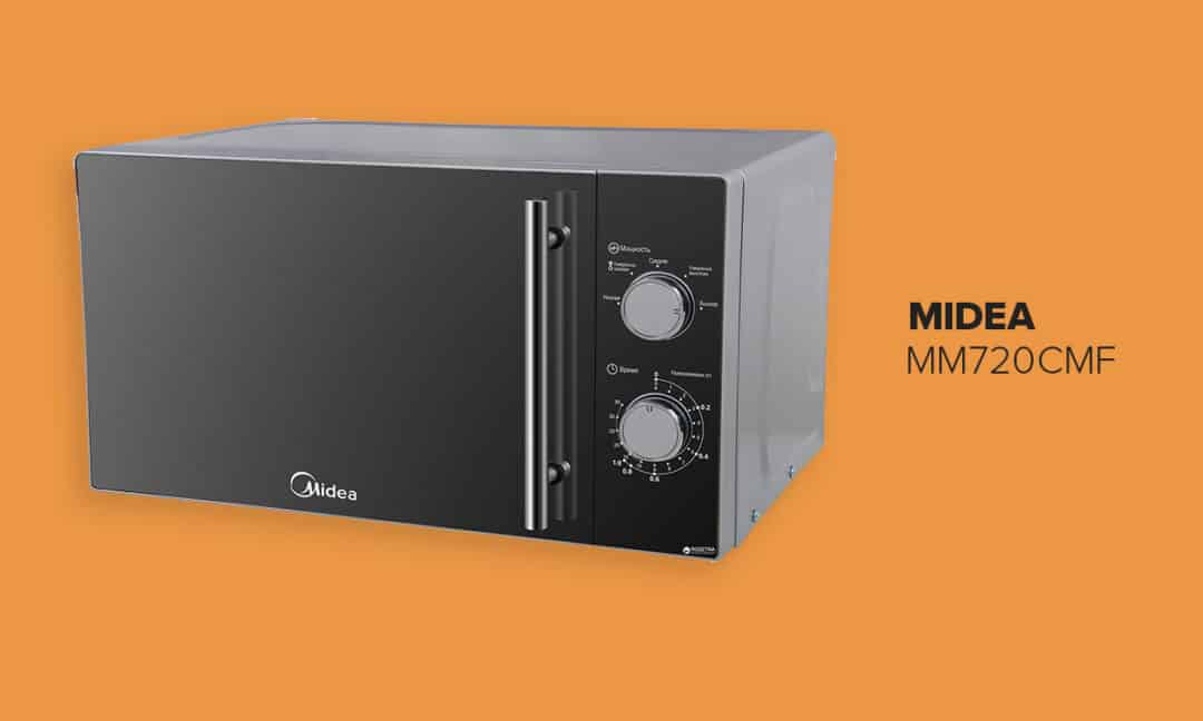 Midea MM720CMF в чёрном цвете