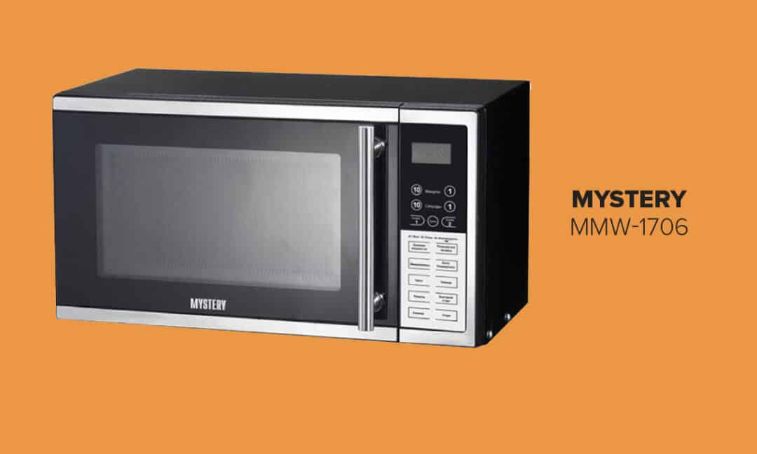 Микроволновка Mystery MMW-1706